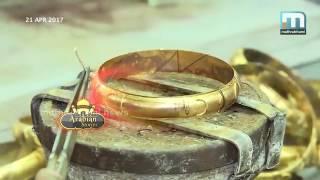 Jewellery Making From Raw Gold   Arabian Stories