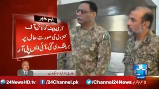 Rawalpindi, General Raheel Sharif visited the 10 Corps Headquarters