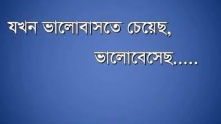 ►SMS Bangla Love SMS   বাংলা এসএমএস Bangla SMS   FB Status 2017