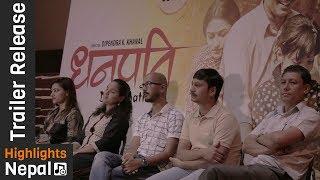 New Nepali Movie DHANAPATI Trailer Launch Event 2017/2074 | Khagendra Lamichhane, Surkashya Panta