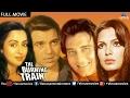 The Burning Train Full Movie | Hindi Movies Full Movie | Hindi Action Movies | Bollywood Full Movies