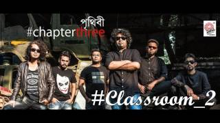 Classroom 2 #Chapter_Three Prithibi | Koushik Da | Bengali Band song