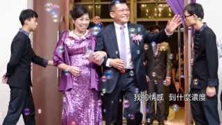 HD 20140920 柏偉&盈希 Wedding