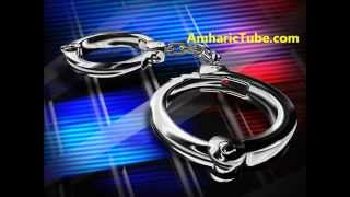 Ethiopia   Police officer raped mentally challenged Ethiopian women inside police station vodflow co