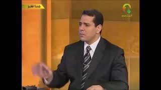 اغرب مايحدث على الصراط عمر عبد الكافي الوعد الحق