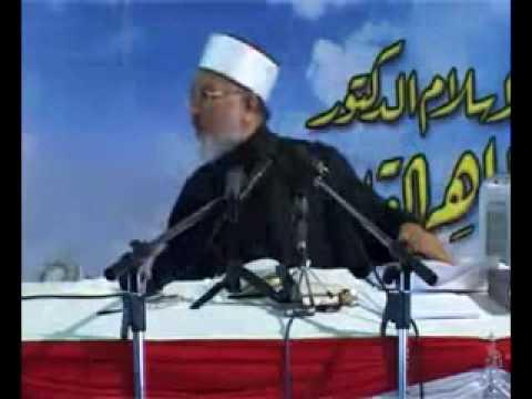 2 2 Ashab e Rasool ki ek Ajeeb o Ghareeb Namaz Unbelievable