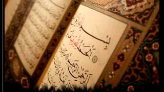 سورة المائدة كاملة بصوت ناصر القطامي .. AlMa
