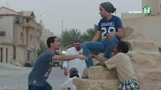 مسلسل شباب ال بومب  7 الحلقه 14 التحدي بالثلج