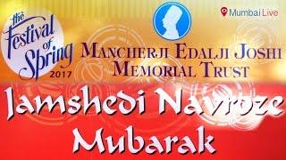 Navroze Celebrations at Dadar Parsee Colony