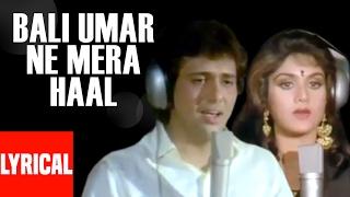 Bali Umar Ne Mera Haal Lyrical Video | Awaargi | Lata Mangeshkar | Govinda, Meenakshi
