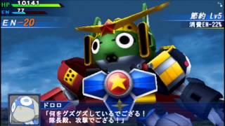 Super Robot Taisen Operation Extend(OE) : God Keron All Attacks