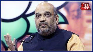 BJP To Corner Akhilesh On Land Grabbing Cases: Amit Shah