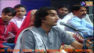 Prakash Mali / Asha vaisnaw | Marwadi Live Bhajan | New Rajasthani Song 2016 | Ganpati vandana