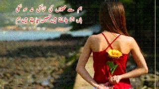 romantic song with urdu poetry aankhon se dil main