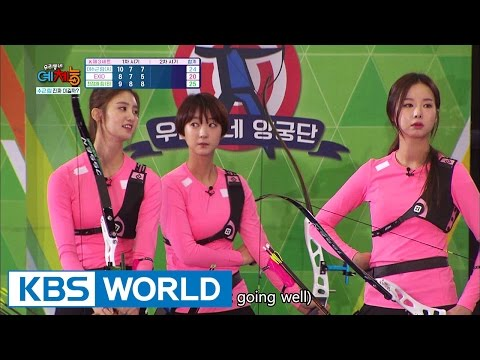 Archery simulation battle with EXID Cool Kiz on the Block 2016.10.04