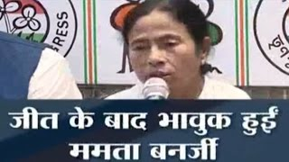 Mamta Banerjee Emotional Speech after Huge Win in West Bengal Assembly Elections 2016