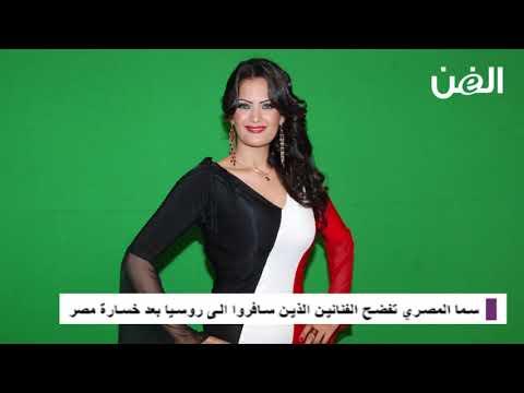 Xxx Mp4 إلقاء القبض على فنان عربي، سما المصري تفضح الفنانين وراغب علامة يرد 3gp Sex