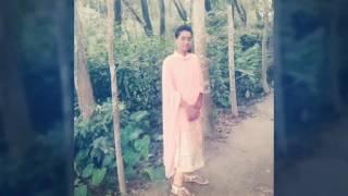 বাংলা নতুন গান মাহি
