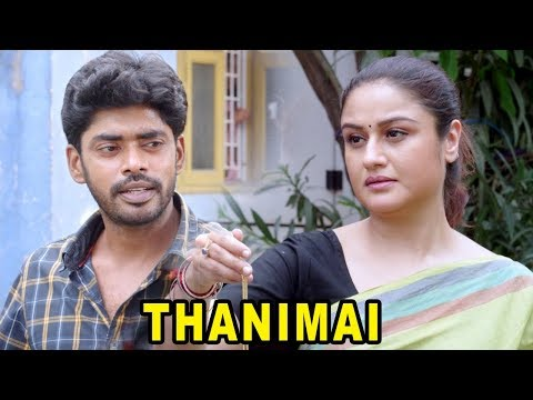 Xxx Mp4 Thanimai Movie Scenes Sandy Meets With Accident Sonia Agarwal Tamil Movies 2019 3gp Sex