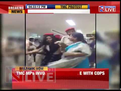 Xxx Mp4 TMC Members Protest In Silchar Airport 3gp Sex