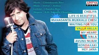 KK ( Singer ) || Tollywood Latest Movie Songs || Jukebox || Birthday Special
