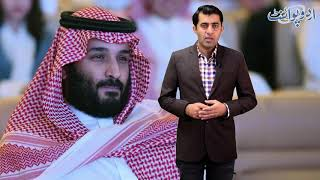 Why Saudi Crown Prince