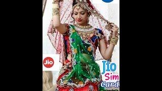 Jio Sim Card Song || JIO / SIM / SONG /
