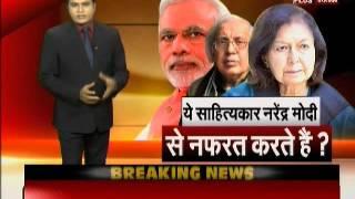 Munawwar Rana   Exclusive interview with Samachar Plus