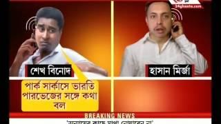 Kolkata: Eatery owner gets threats for refusing 'goonda tax'