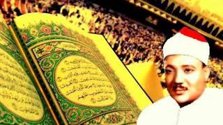 الشيخ عبد الباسط  سورة القمر الرحمن المدثر والقيامة