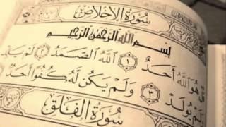 المعوذات - مكررة ساعة كاملة بصوت الشيخ مشاري العفاسي | Quran Karim القرآن الكريم