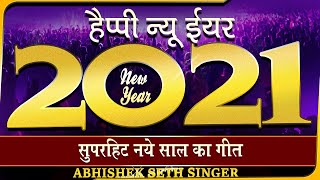 images Happy New Year 2017 Wishes Wish New Year 2017 To Your Friends And Family