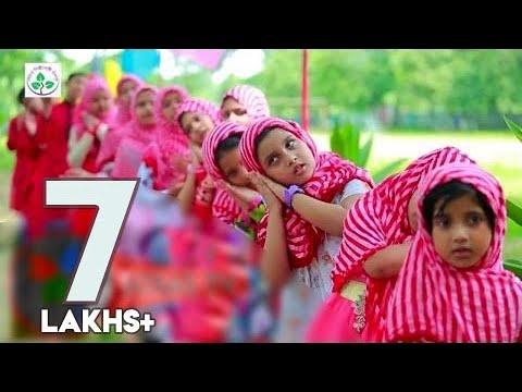 Xxx Mp4 Song Jhikimiki Tarader Bangla Islamic Kids Song By Mohona Sosas 3gp Sex