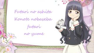 Sakura Card Captor Clear Card  - Tomoyo Song 『Yakusoku no Sora』