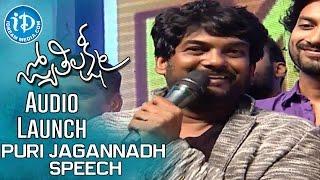Jyothi Lakshmi Movie Audio Launch - Puri Jagannadh Speech | Charmi Kaur