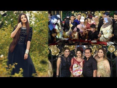 Xxx Mp4 জন্মদিনে চমকিয়ে গেলেন অভিনেত্রী পরিমনি Pori Moni Birthday Celebration Bangla News Today 3gp Sex