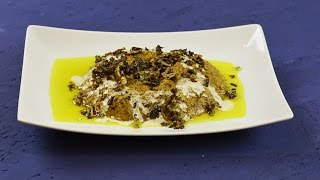Persian eggplant dip خوشمزه ترین روش تهیه کشک و بادمجان