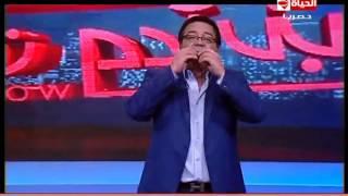 """بنى آدم شو - حلقة الاربعاء 3-6-2015 ولقاء مع النجم """" ماهر عصام """" - Bani adam show"""