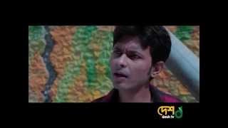 Bangla Natok Off Screen/অফস্ক্রিন Episode of 64
