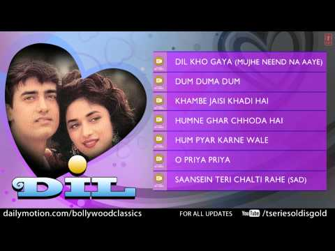 Dil Full Songs | Aamir Khan, Madhuri Dixit | Jukebox