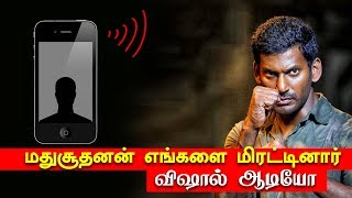 Madhusudhanan threatened us ! Vishal controversial phone converstion