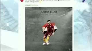 شاهد الرسائل الخاصة من الفرق الاوروبية للمحترفين المصرين قبل المباراة