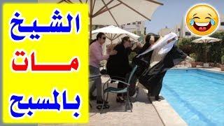 كاميرا خفيه مع الفنانه السوريه القديره وفاء موصلـلي  / فريال خانوم  / مميزه جداً( ضافي العبداللات)