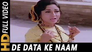 De Data Ke Naam Tujhko Allah Rakhe | Asha Bhosle, Manna Dey | Ankhen 1968 Songs| Mehmood, Mala Sinha