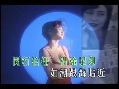 葉玉卿 Veronica Yip《卿卿我我》Official 官方完整版 [首播] [MV]
