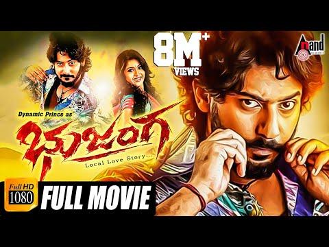 Bhujanga – ಭುಜಂಗ  | Kannada Full HD Movie 2017 | Prajwal Devaraj's 25th Movie | Meghana Raj