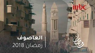 العاصوف.. مشاهد من الرياض عام 1390هجرية