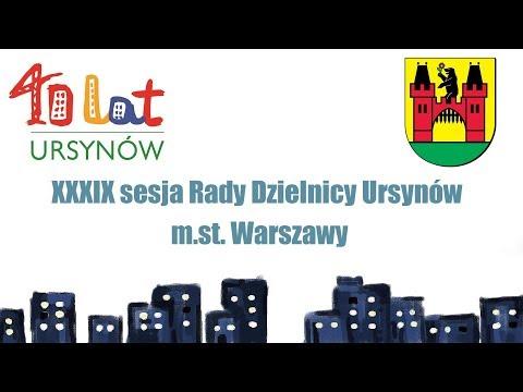 Xxx Mp4 XXXIX Sesja Rady Dzielnicy Ursynów 26 09 2017 3gp Sex