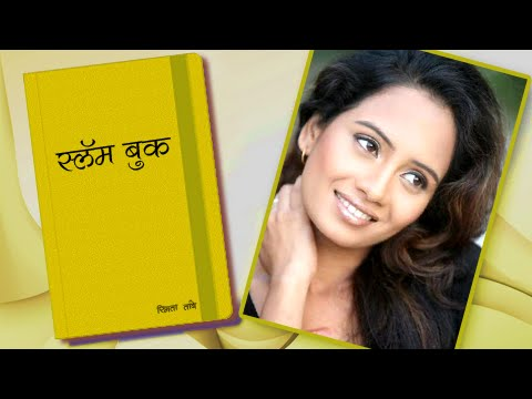 Download hot smita tambe plays a poor village woman in ganvesh xxx mp4 smita tambe s slambook marathi actress partu eka peksha ek apsara aali 3gp sex thecheapjerseys Images
