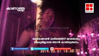 Kanatha Keralam _ Palakkad Episode 34 _ Reporter Live